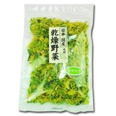 画像2: 乾燥野菜 国産 九州産 キャベツ 125g (2)