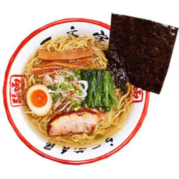 画像1: 函館ラーメン「一文字」(細麺、塩スープ)1箱4食入り[超人気店ラーメン] これぞ!塩ラーメン。 (1)