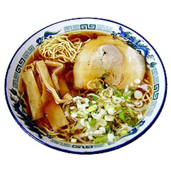 画像1: 旭川ラーメン青葉(醤油・2食入り)【超人気店ラーメン】 (1)