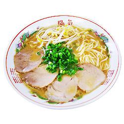 画像1: 広島中華そば陽気3食入(豚骨醤油)【超人気店ご当地ラーメン】 (1)