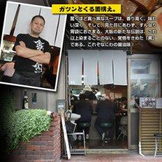 画像2: 大阪 ブラックラーメン 金久右衛門 1箱2食入   ご当地ラーメン(常温保存) (2)