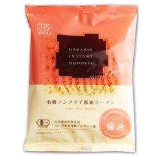 画像2: 創健社 有機ラーメン ノンフライ麺 醤油ラーメン 110g  (常温保存) (2)
