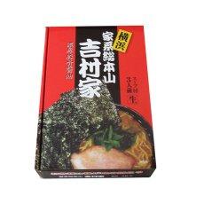 画像3: 横浜 家系ラーメン 吉村家 3食入り ご当地ラーメン(常温保存) (3)