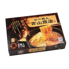 画像3: 札幌・焙煎ごまみそ 吉山商店2食入り  ご当地ラーメン(常温保存) (3)