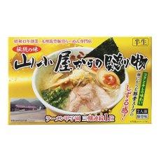 画像3: 有名店ラーメン 山小屋からの贈り物 2食入り 九州筑豊豚骨ラーメン 半生麺 豚骨スープ (3)