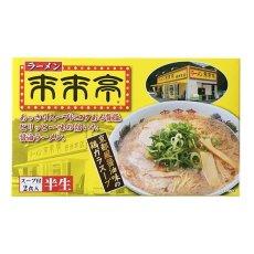 画像3: 有名店ラーメン 来来亭 2食入り 半生麺 京都風醤油の鶏ガラスープ (3)