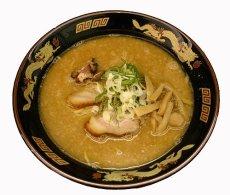 画像2: 札幌ラーメン桑名(味噌・2食入り)ご当地ラーメン 常温保存 半生麺 (2)