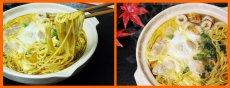 画像3: 高知須崎鍋焼きラーメン専門店「橋本食堂」(2人前・スープ付) ご当地ラーメン 常温保存 半生麺 (3)