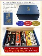 画像7: 【ギフトボックス】ご当地ラーメン 東日本 有名店 厳選詰め合わせ 6店舗12食セット 常温保存 半生麺 (7)