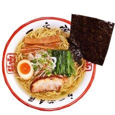 画像6: 北海道ご当地ラーメンセット 食べ比べ 3種類12食お試しセット 常温保存(半生麺・スープ) お取り寄せ (6)