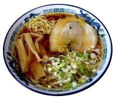 画像4: 北海道ご当地ラーメンセット 食べ比べ 3種類12食お試しセット 常温保存(半生麺・スープ) お取り寄せ (4)