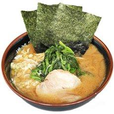 画像1: 横浜ラーメン侍(さむらい)(豚骨醤油極太麺・2食) ご当地ラーメン(常温保存) (1)