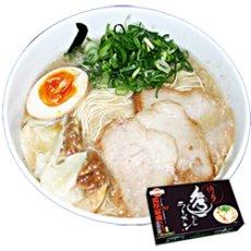 画像4: 博多ラーメン秀ちゃん(2食入り・濃厚豚骨スープ)ご当地ラーメン 常温保存 半生麺 (4)