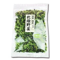 画像2: 乾燥野菜 国産 九州産 大根葉 100g (2)