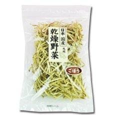 画像2: 乾燥野菜 国産 九州産 ごぼう 千切 100g (2)