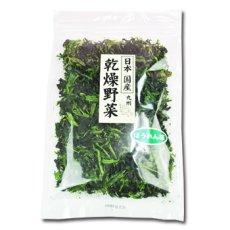 画像2: 乾燥野菜 国産 九州産 ほうれん草 95g (2)