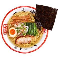 画像3: 函館ラーメン「一文字」(細麺、塩スープ)1箱4食入  ご当地ラーメン 常温保存 半生麺 (3)