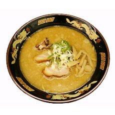 画像1: 札幌ラーメン桑名 20食 (味噌・2食入X10箱) 送料無料(常温保存) (1)