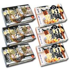 画像2: ご当地 つけ麺 濃厚極太 2種類12食セット(千葉 とみ田・埼玉 頑者)  ご当地ラーメン(常温保存) (2)