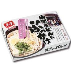 画像3: 讃岐うどん 山下のぶっかけうどん 2食入(半生麺、箱) (3)
