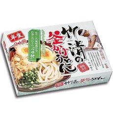 画像3: 讃岐うどん 竹清釜かけうどん 2食入(半生麺、箱) (3)