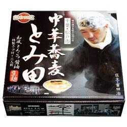 画像1: 千葉中華そば・とみ田(3食入・濃厚和風とんこつ醤油スープ) ご当地ラーメン 常温保存 半生麺 (1)