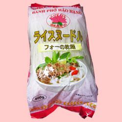 画像1: ベトナムフォー400g(お米のうどん・ライスヌードル)(ベトナム料理) (1)