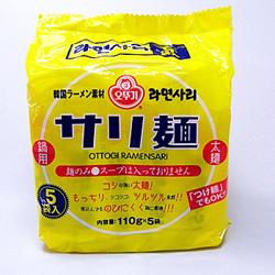 画像1: オットギ サリ麺 5食(韓国鍋料理用麺、煮込み用ラーメン) (1)
