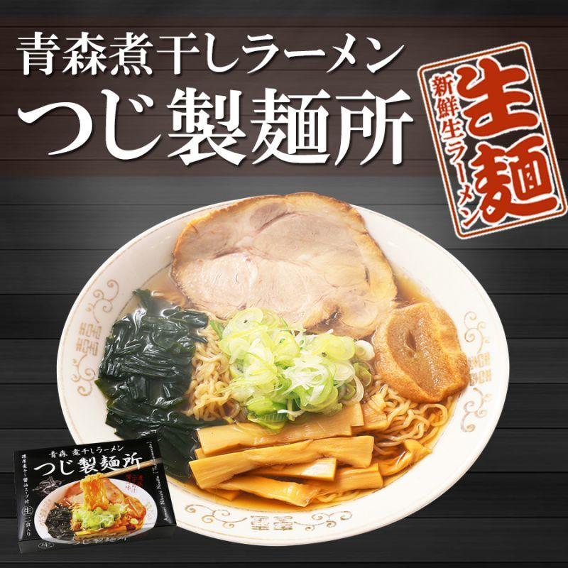 画像1: 青森ラーメン つじ製麺所 (1)