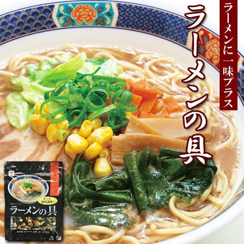 画像1: トッピング 乾燥野菜 ラーメンの具 20g 魚の屋 (1)