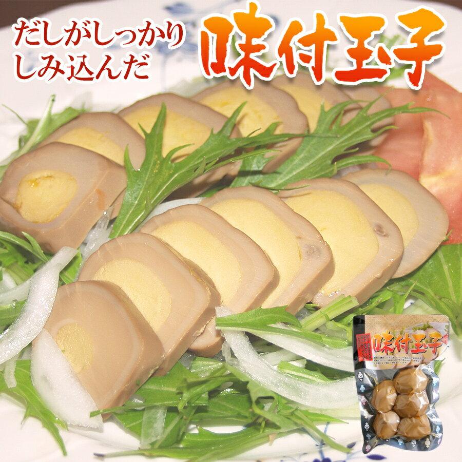 画像1: トッピング おつまみに 味付玉子 5個入り ネオフーズ (1)