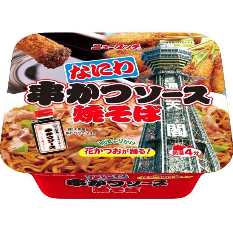 画像1: なにわ串かつソース焼そば (1)