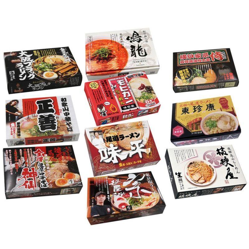 画像1: 古今東西 名店監修 ご当地ラーメン 詰め合わせ10店舗20食セット 常温 半生麺 (1)