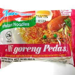 画像1: インドミー・激辛ミーゴレン(インドネシアの辛口焼きそば)5袋セット (1)