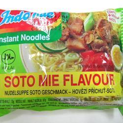 画像1: 【送料無料】インドミー・ソト味(チキンスープ味)ラーメン40袋セット (1)