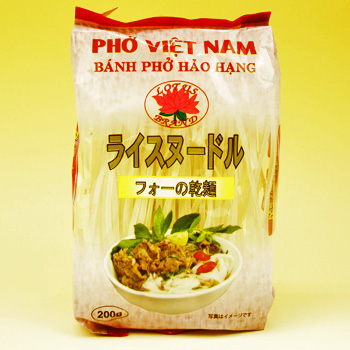 画像1: ベトナムフォー 4mm 200g(米麺・ライスヌードル)(ベトナム料理) (1)
